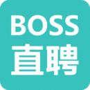 boss直聘安卓下载