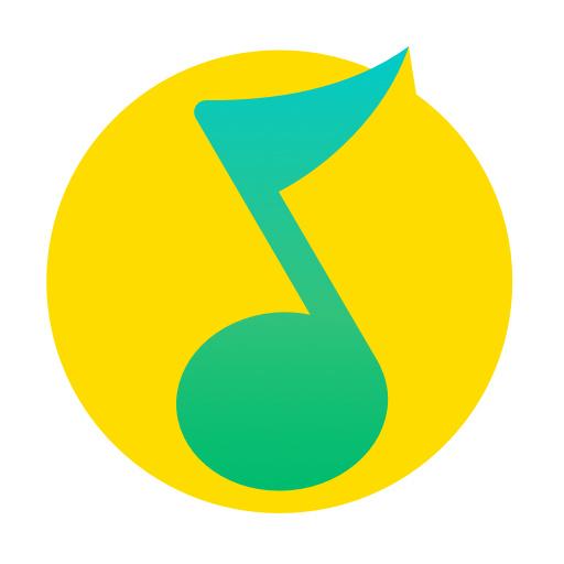 QQ音乐下载最新版本