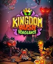 王国保卫战复仇下载