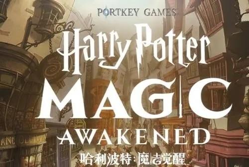 哈利波特魔法觉醒能不能用摇杆移动 哈利波特魔法觉醒摇杆移动方法