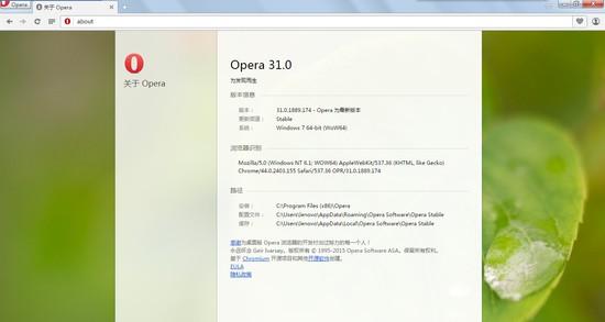 Opera浏览器官方最新版