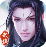 武侠风云手游官网