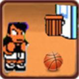 热血篮球游戏