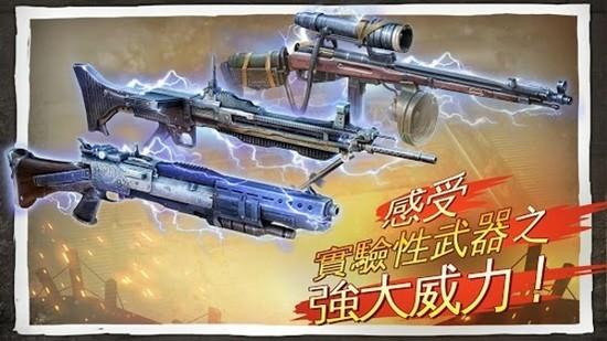 兄弟连3游戏安卓版最新