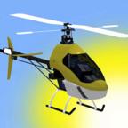 遥控直升机模拟器中文破解版