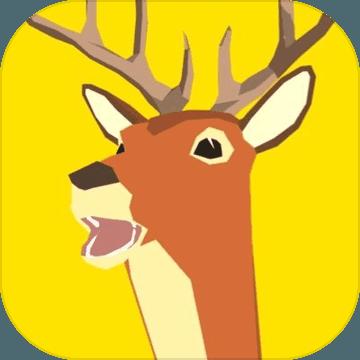 非常普通的鹿无敌版
