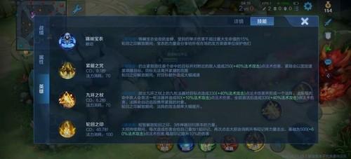 王者荣耀金禅怎么玩 王者荣耀金禅玩法介绍