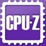 cpu-z电脑版