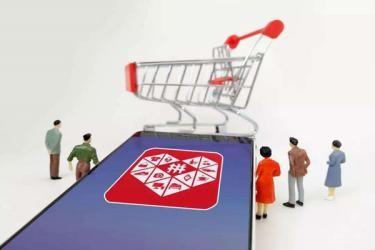 有什么软件可以砍价免费拿东西 可以免费砍价的购物软件