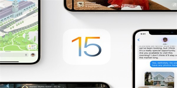 ios15怎么设置麦克风模式 ios15麦克风模式设置教程