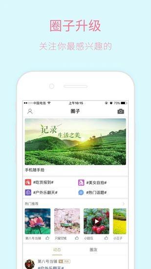 新昌信息港v5.0.21官网下载