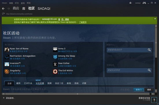steam电脑网页版