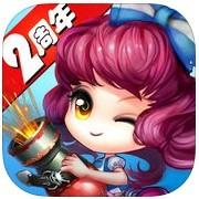 弹弹堂2手机版官网版