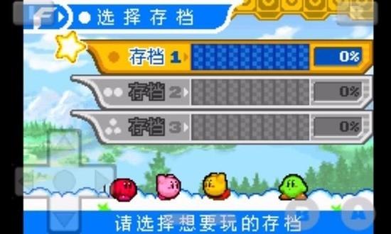 星之卡比镜之迷宫下载中文版
