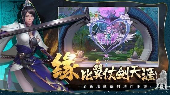 明王降世最无双游戏ios最新版