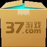 37游戏盒子手机版 v4.1.0.1