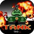 宽立坦克王官方安卓版 v1.0