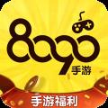 8090游戏平台app v1.2.1