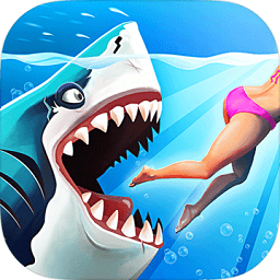 饥饿鲨世界破解版最新版 v1.6.3
