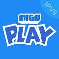 咪咕游戏盒子app