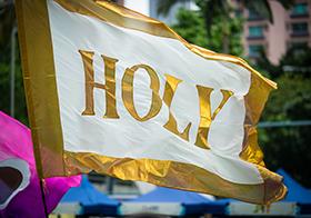 金色边框神圣旗帜横幅