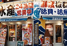 海鲜餐厅广告海报