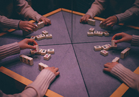 生活娱乐活动打麻将高清图