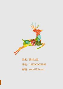 彩色小鹿摄影师简历封面模板